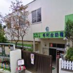 毛利台幼稚園(周辺)