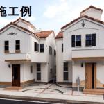 《仲介手数料無料》愛甲石田駅徒歩14分◇新築戸建4LDKⓅ2台並列可!