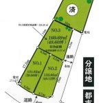 厚木市酒井《建築条件付売地》土地有効面積48.60坪の広々空間!