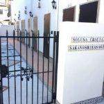 《収益物件》中野区白鷺3丁目◆一棟売新築マンション◆満室稼働中!