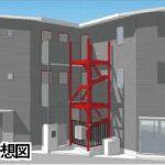 《収益物件》町田駅徒歩9分!新築一棟売アパート満室想定利回り7.04%