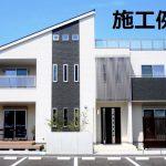 《仲介手数料無料》厚木市小野◇ゆったりサイズの新築戸建4SLDK!