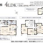 ロフト付4LDK(間取)
