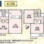 C号棟 4LDK(間取)