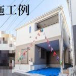 《仲介手数料無料》神奈川県厚木市三田◆オール電化住宅◆新築一戸建4LDKビルトインガレージ付!
