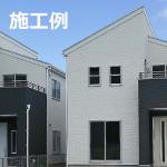 《仲介手数料無料》厚木市中依知3SLDK+タタミコーナー新築一戸建て角地!