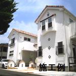 《仲介手数料無料》座間市入谷◆座間駅徒歩11分4LDK新築分譲住宅◆全室洋室!