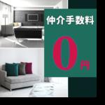 《新築分譲住宅》JR横浜線「相原」駅徒歩12分◇南道路に接する整形地◇カースペース2台並列駐車!