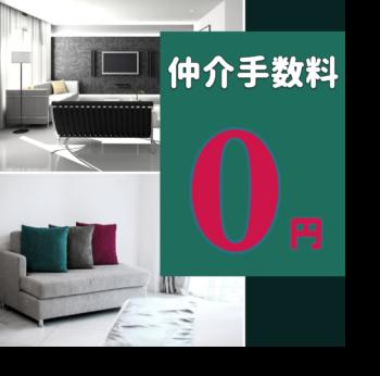 【新築戸建】2×4(ツーバイフォー)工法◆座間市相模が丘4丁目◆3SLDK!