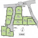 厚木市山際「建築条件なし売地No.8」全9区画 土地面積120㎡以上!
