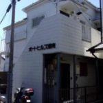 【収益物件】京急線「上大岡」駅徒歩12分◆一棟売りアパート2K×4戸!