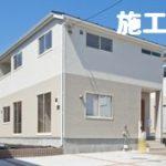 《仲介手数料無料》厚木市長沼 第1 新築戸建4LDKカースペース2台!