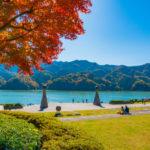 【リゾート物件】神奈川県立相模湖公園の前!事業用にも適した中古戸建!