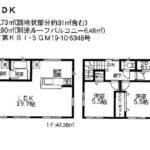 2号棟 3LDK(間取)
