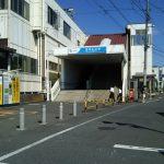 愛甲石田駅から徒歩2分!(周辺)