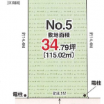 建築条件付売地34.79坪
