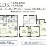南向き大型4LDK(間取)