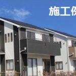 《仲介手数料無料》厚木市三田3丁目◆広い敷地が魅力の4LDK 新築戸建◆