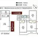 7号棟 4LDK(間取)