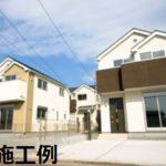 【新築一戸建て】厚木市飯山 オール電化住宅 4LDK カースペース2台!