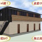 【新築売アパート】アザーレ・パッシオ百合丘ロフト付1K×8戸!駅徒歩8分!