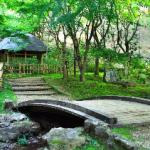 七沢森林公園 約1000m