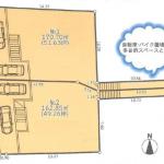 厚木市下荻野「建築条件付売地」土地約51坪、カースペース2台!