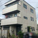 【中古戸建】人気の相鉄線「さがみ野」駅徒歩11分!鉄骨造3階建!