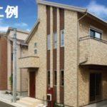 《新築分譲住宅》外壁総タイル張りの家◆相模原市緑区町屋1丁目◆3LDK+カースペース2台!
