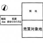 《売地》厚木市三田「建築条件なし売地」お好みのハウスメーカーで建築できます!