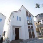 《新築戸建》JR相模線「上溝」駅徒歩16分◆洋瓦屋根の家◆カースペース2台付!